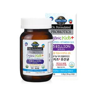 가든오브라이프 유기농 키즈 유산균(닥터포뮬레이티드)1병/14종 균주 50억 CFU /비타민 C&D 함유/천연원료 유기농 제품